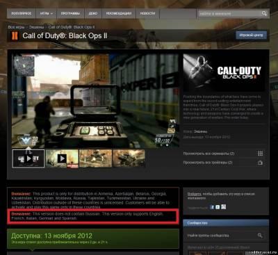 Игра В Данный Момент Недоступна Повторите Попытку Позже Steam